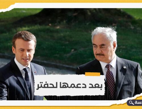 فرنسا: نأمل في استكمال العملية الانتقالية الجارية في ليبيا