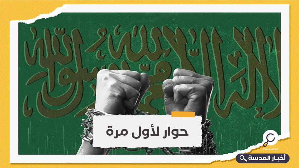الاتحاد الأوروبي يطالب السعودية باحترام حقوق الإنسان