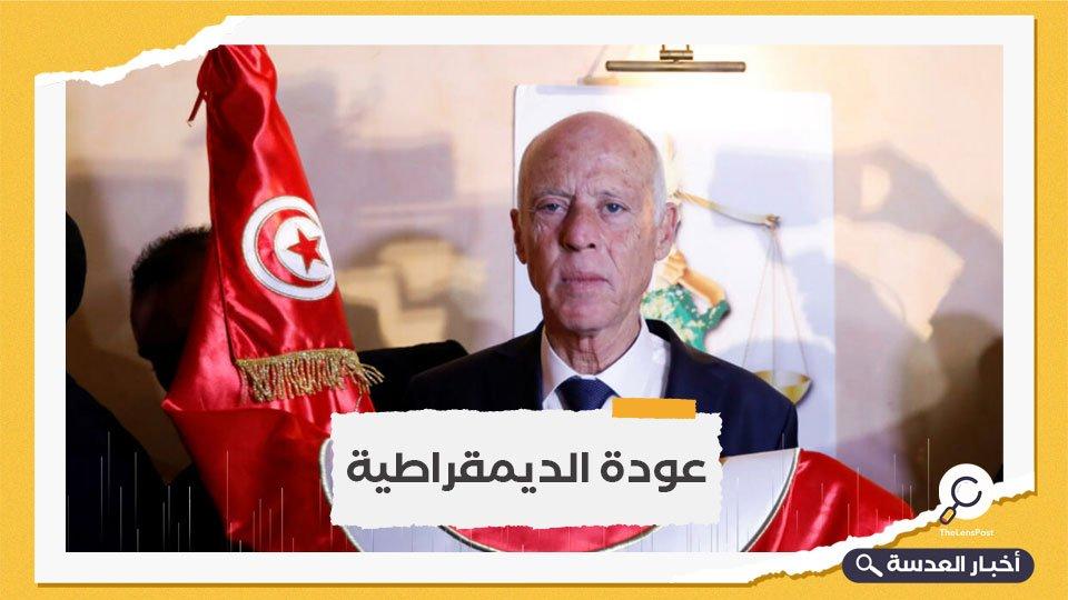 """مطالب تونسية بتحديد سقف زمني لتدابير """"سعيد"""" الانقلابية"""