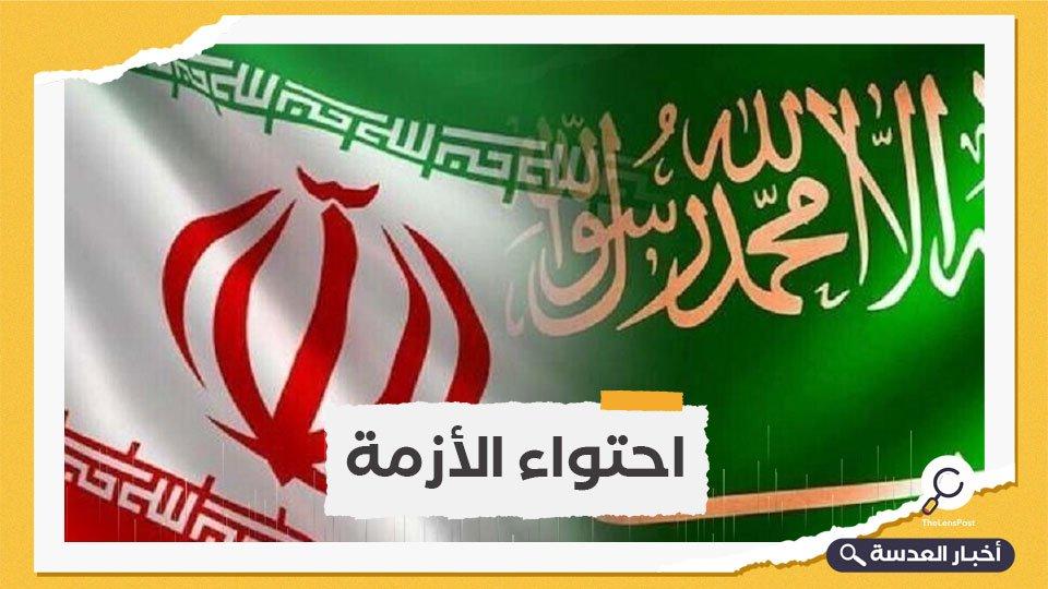 لخوفها من تخلي أمريكا عنها.. السعودية تشارك في جولة رابعة من المفاوضات مع إيران