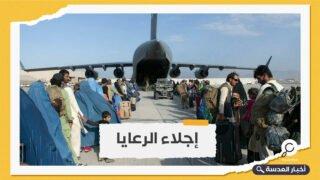 واشنطن: نعمل مع تركيا وقطر لإبقاء مطار كابل مفتوحًا