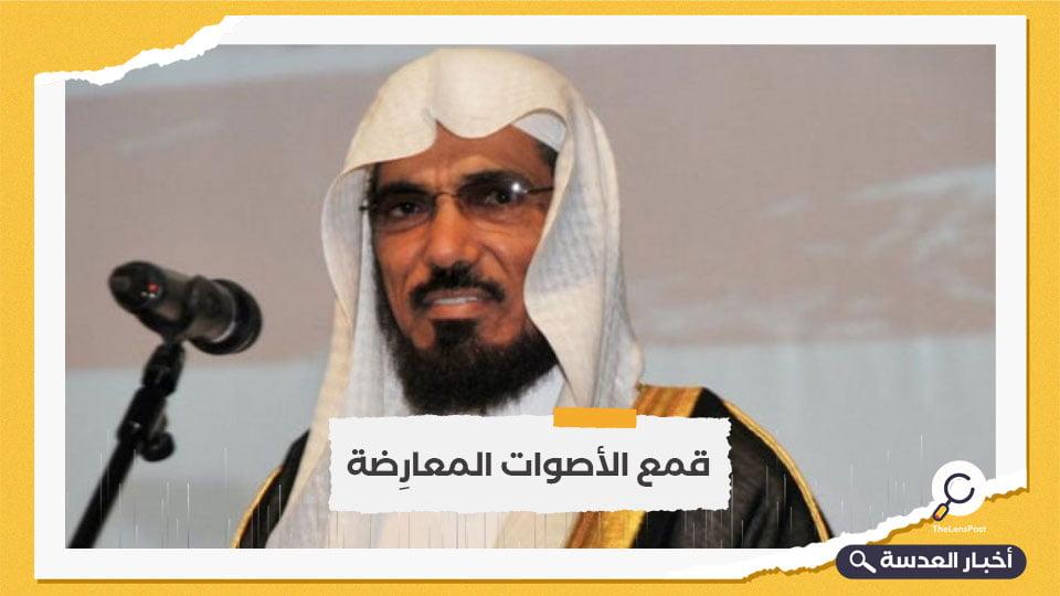 العفو الدولية تدعو النظام السعودي لإطلاق سراح الشيخ سلمان العودة