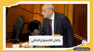 رئيس البرلمان اللبناني يدعو للإسراع بتشكيل الحكومة