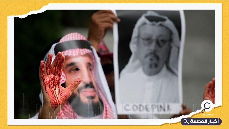 شركة ضغط أمريكية تنهي عقدها مع النظام السعودي بسبب جريمة قتل خاشقجي