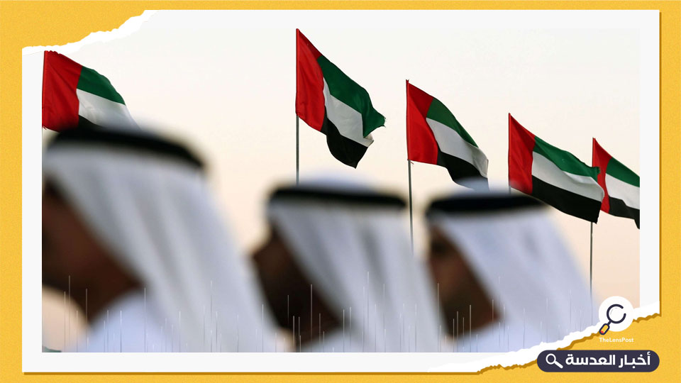 الإمارات تدرج 38 فردًا و 15 كيانًا ضمن قائمة الإرهاب الجائرة