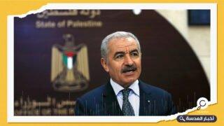 ضغوط على رئيس وزراء السلطة الفلسطينية لمناقشة الحريات في الضفة