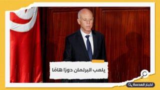 سفراء مجموعة السبع يدعون قيس سعيد إلى العودة إلى النظام الدستوري