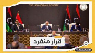 الأعلى للدولة الليبي يطالب بإيقاف قوانين البرلمان للانتخابات