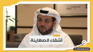 رجل أعمال مقرب من ابن زايد يطالب بتصفية القضية الفلسطينية