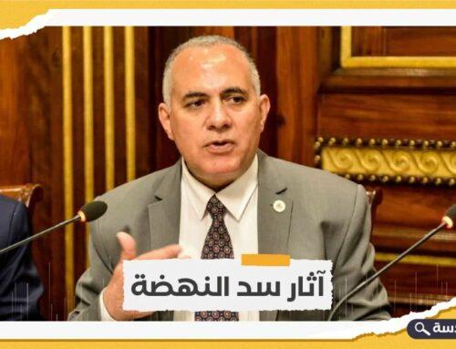 مصر: لدينا عجز مائي بنسبة 90 بالمائة