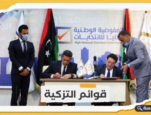 ليبيا.. فتح باب الترشح لانتخابات الرئاسة والبرلمان في نوفمبر