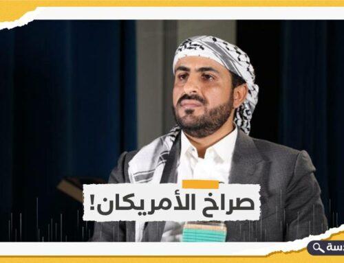 الحوثي يرفض دعوة أمريكية لوقف الهجوم على مأرب
