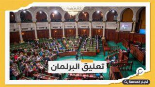 لجنة بالكونجرس تؤكد: ديمقراطية تونس مهددة