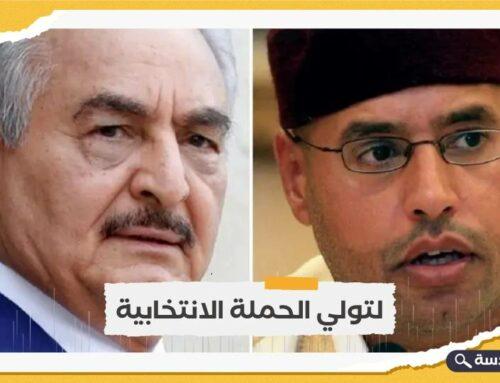 صحيفة إسرائيلية: القذافي وحفتر يتعاقدان مع شركة إعلانات إسرائيلية
