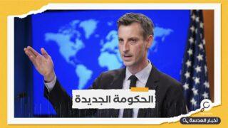 أمريكا تطالب بمسار يشمل الجميع في تونس