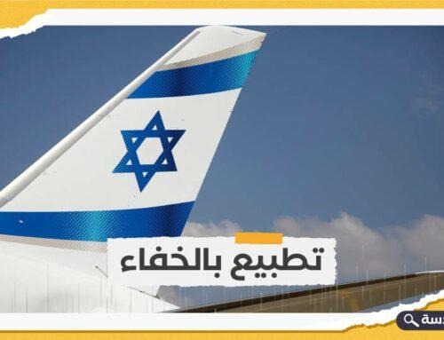 السعودية تستقبل طائرة قادمة من الأراضي الفلسطينية المحتلة