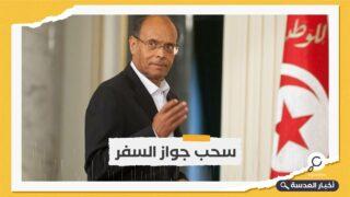 """تونس.. المرزوقي يرد على إجراءات محتملة من """"سعيد"""" ضده"""