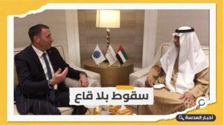 الإمارات تتعاون مع الاحتلال الإسرائيلي في المجال الديني
