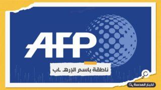 """وكالة أنباء الجزائر تهاجم وكالة """"فرانس برس"""""""