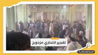 30 قتيلًا في انفجار استهدف مسجدًا للشيعة بأفغانستان