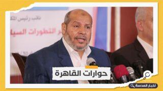 حماس تقدم رؤيتها حول ترتيب البيت الفلسطيني إلى مصر