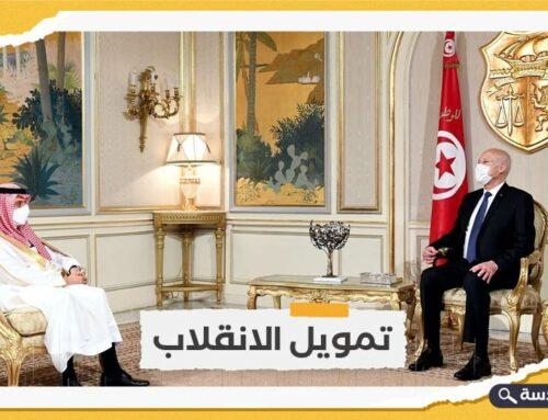 قيس سعيد يسعى للحصول على أموال من الإمارات والسعودية