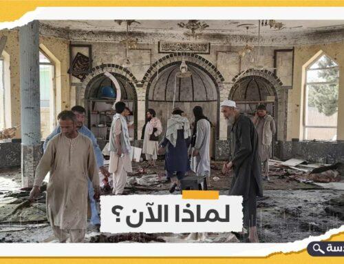 داعش يتبنى تفجير مسجد قندهار بأفغانستان