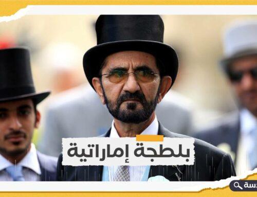 ابن راشد يهدد رئيس الحراسة الشخصية لزوجته السابقة