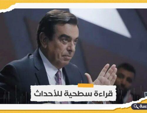أزمة بين لبنان والسعودية بسبب تصريحات جورج قرداحي