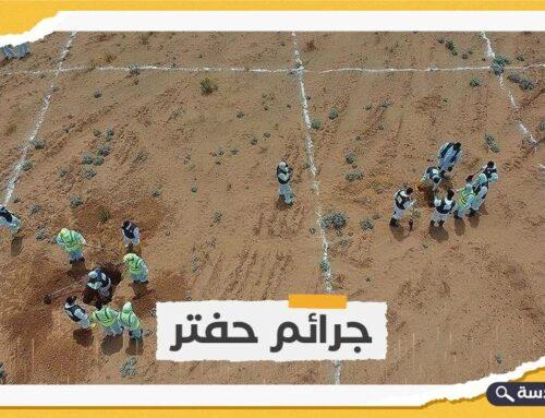 اكتشاف مقبرتين جديدتين في ترهونة الليبية