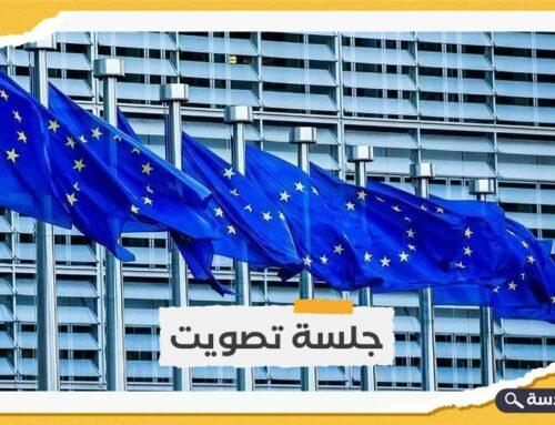 اجتماع لوزراء خارجية أوروبا لبحث الوضع في تونس