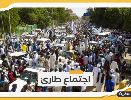 قوات الأمن السودانية تفرق متظاهرين أمام مقر الحكومة