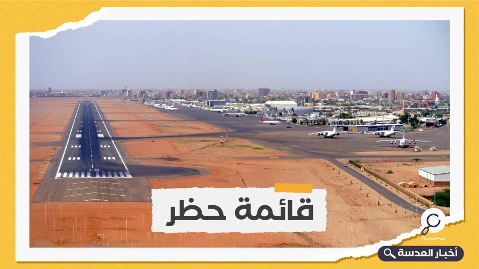 عسكر السودان يمنع مسؤولين مدنيين من السفر