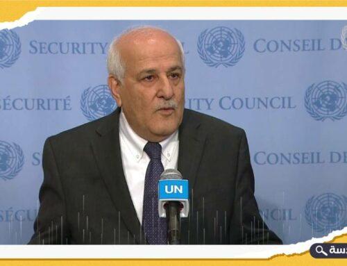 """السلطة الفلسطينية: السياسات الإسرائيلية تهدف إلى جعل حل الدولتين """"مستحيلاً"""""""