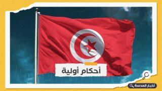 تونس.. إسقاط 80 قائمة شاركت بالانتخابات البلدية عام 2018