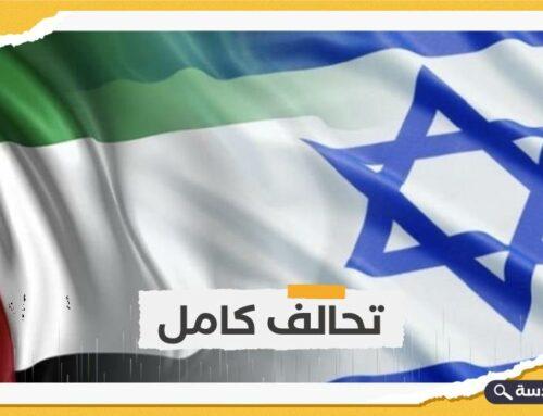 الإمارات توقع اتفاقية مع الكيان الصهيوني في مجال الفضاء
