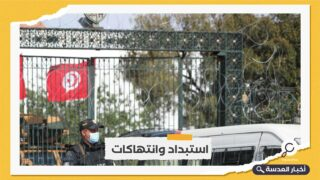 قوات الأمن التونسية تقتحم مقر قناة الزيتونة