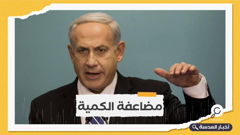 """نتنياهو ينتقد بيع المياه للأردن دون """"مقابل سياسي"""""""
