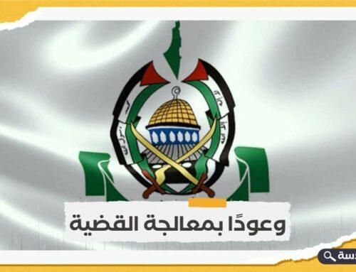 حماس تجري اتصالات دولية للإفراج عن معتقليها بالسعودية