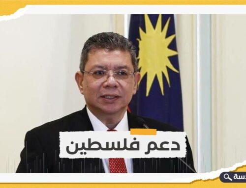 ماليزيا ترفض التطبيع مع الاحتلال الإسرائيلي
