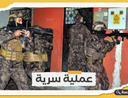 الأمن التركي يوقف 15 جاسوسًا يعملون لصالح الاحتلال الإسرائيلي