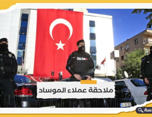 """اعترافات مثيرة لجواسيس """"إسرائيل"""" المحبوسين لدى تركيا"""
