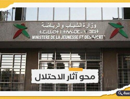 الجزائر.. وزارات توقف التعامل باللغة الفرنسية