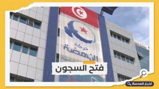 النهضة التونسية: قلقون من الضغوط على القضاء لأغراض سياسية