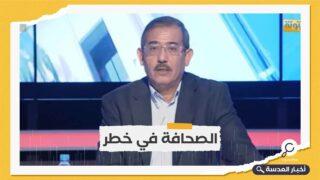 تونس.. مطالبات دولية بالإفراج عن الصحفي عامر عياد