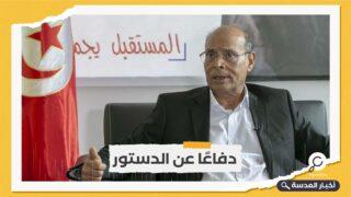 المرزوقي يدعو التونسيين للتظاهر ضد القرارات الانقلابية