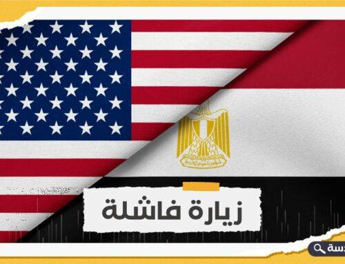 شروط أمريكية على النظام المصري لتسليمهم المعونة