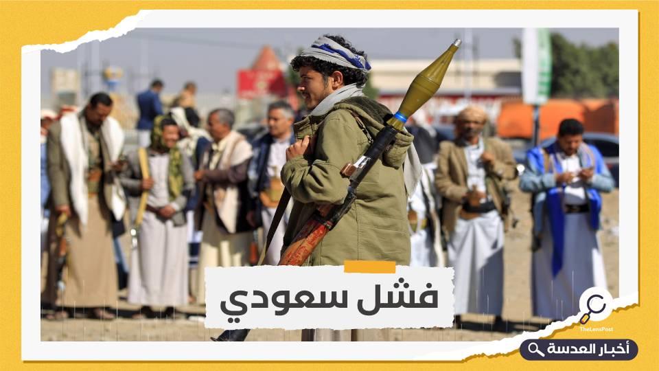 اليمن.. جماعة الحوثي تقترب من مركز مأرب