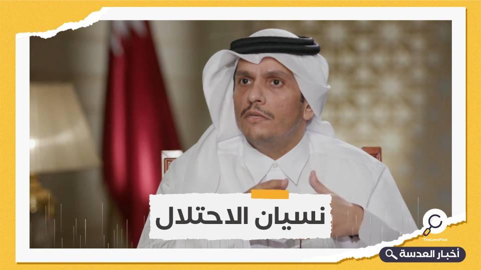 قطر تؤكد عدم جدوى اتفاقيات التطبيع مع الاحتلال