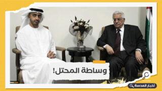 الاحتلال يتوسط بين الإمارات والسلطة الفلسطينية